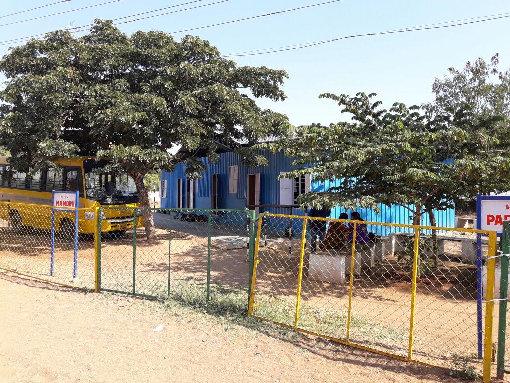 Sri Gurukula School