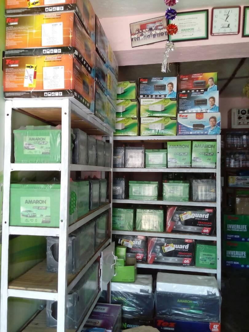 Shivakrupa Batteries