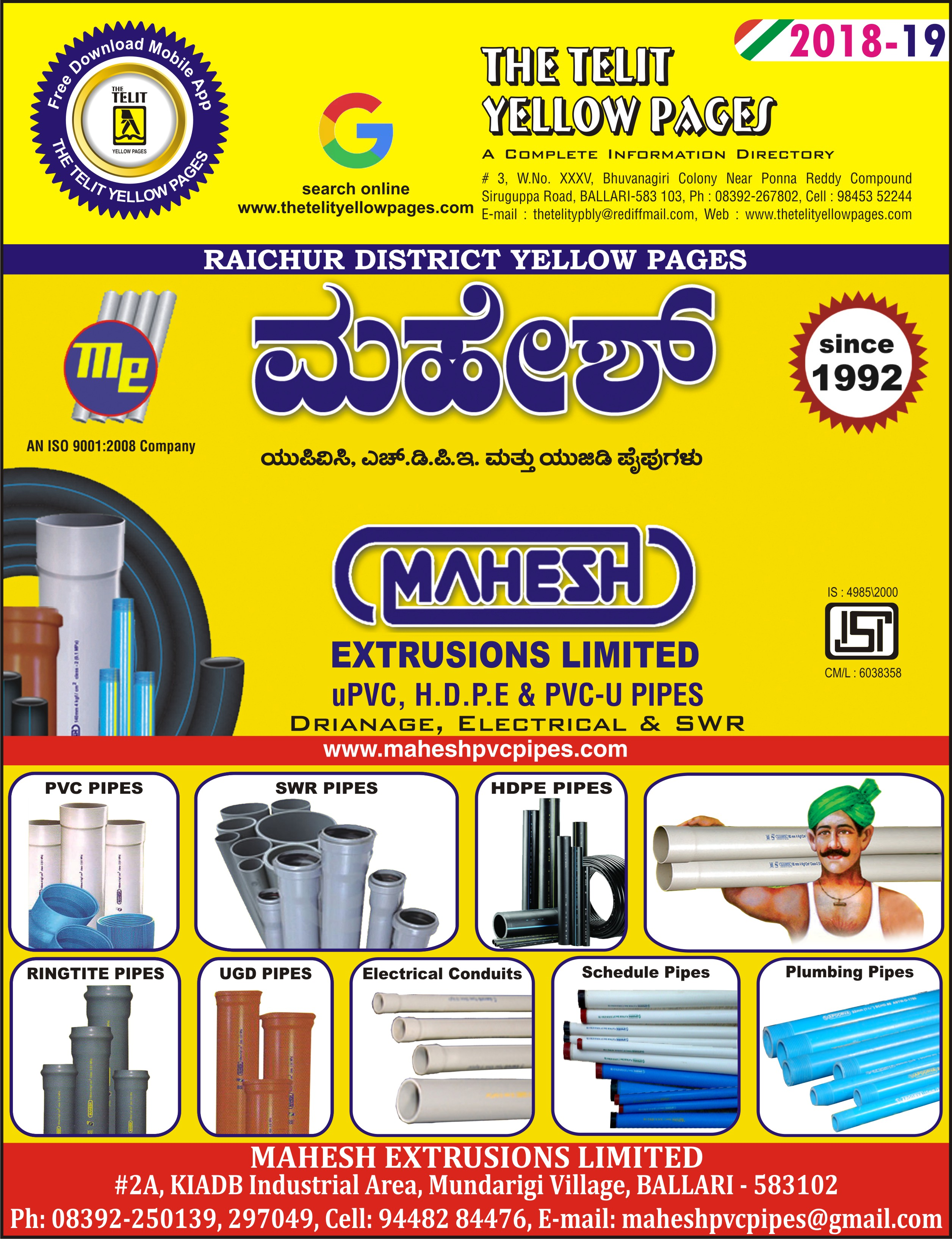 Mahesh Extrusions Limited