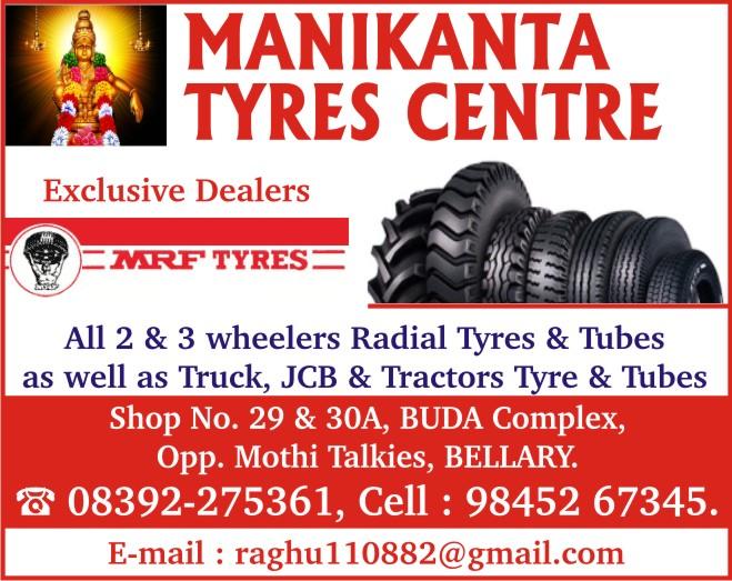 Manikanta Tyres Centre