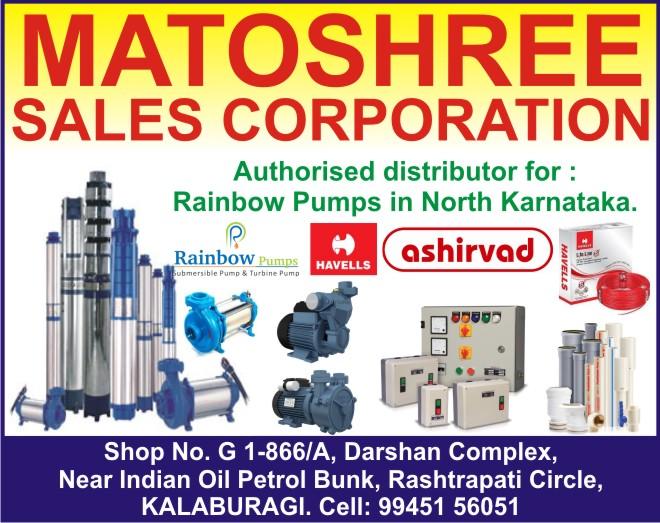 Matoshree Sales Corporation