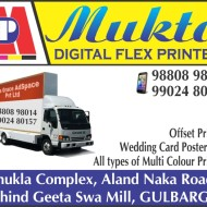 Mukta Digital Flex Printers