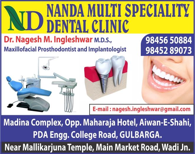 Nanda Multy Speciality Dental Hospital