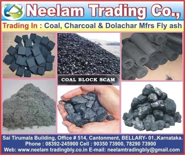 Neelam Trading Co