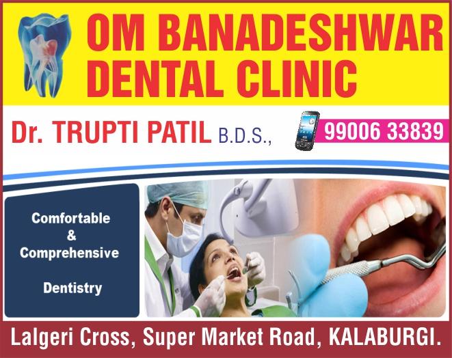Om Banadeshwar Dental Clinic