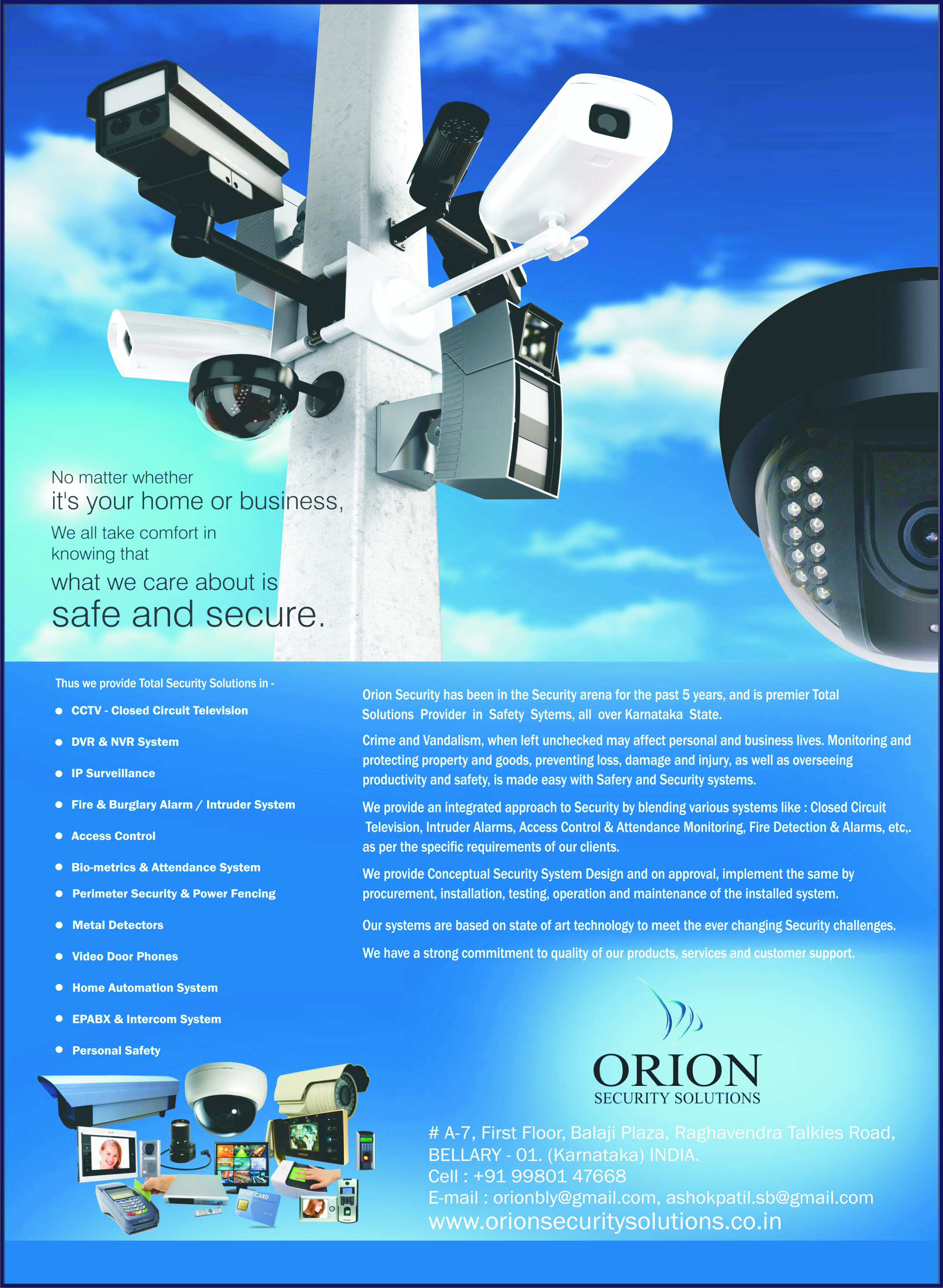 Orion Security Solutions