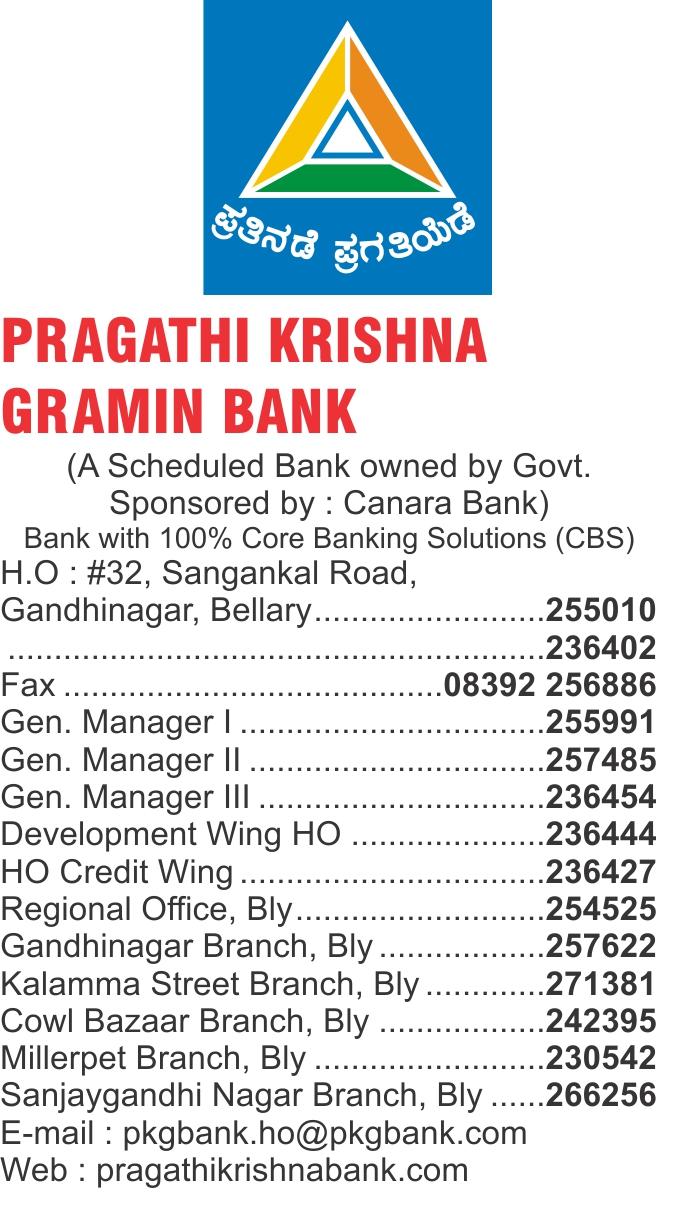 Pragathi Krishna Gramina Bank