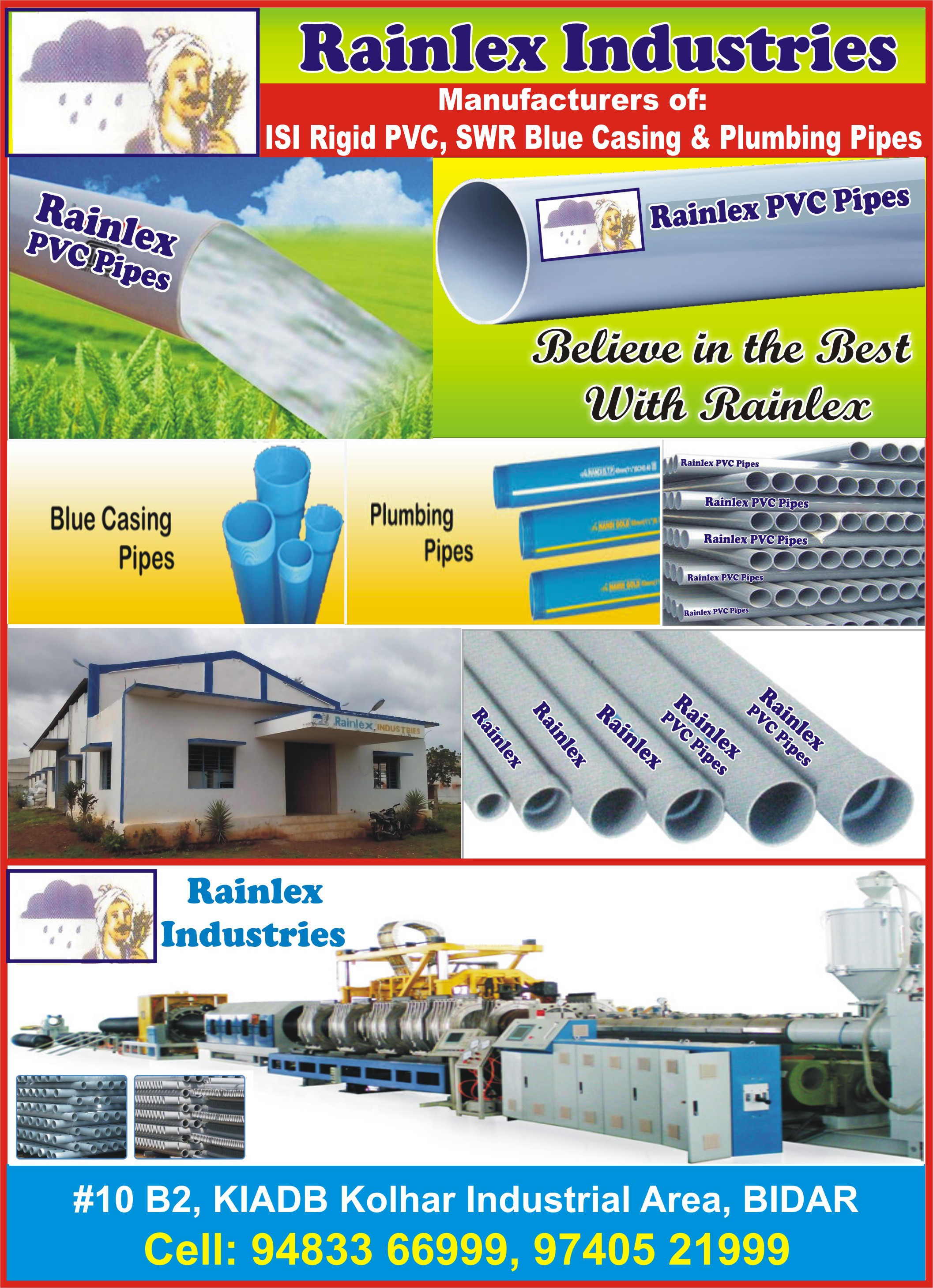 Rainlex Industries