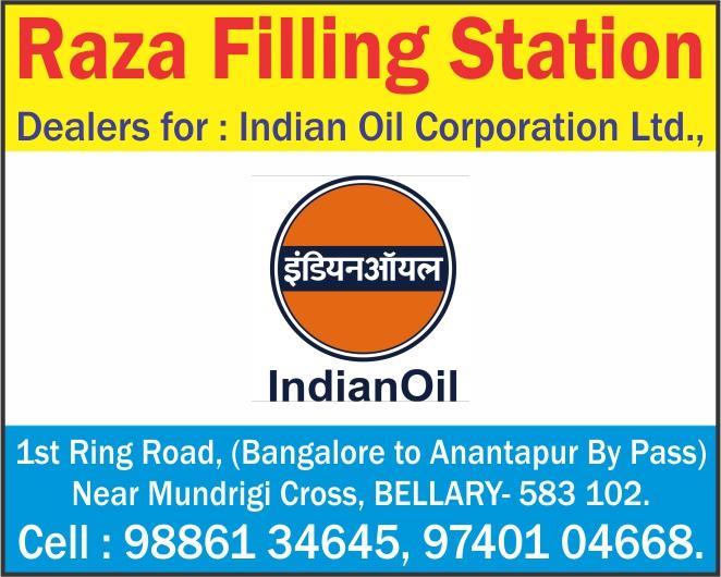 Raza Filling Station