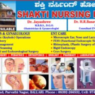 Shakti Nursing Home