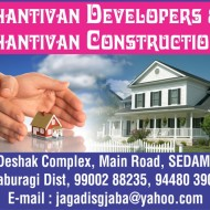 Shantivan Developers