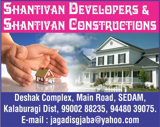 Shantivan Developers