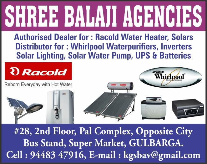 Shree Balaji Agencies