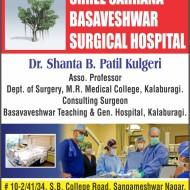 Shree Sharana Basaveshwara Surgical Hospital