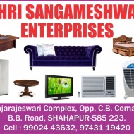 Shri Sangameshwar Enterprises