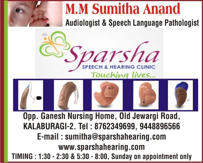 Sparsha Speech & Hearing Clinic