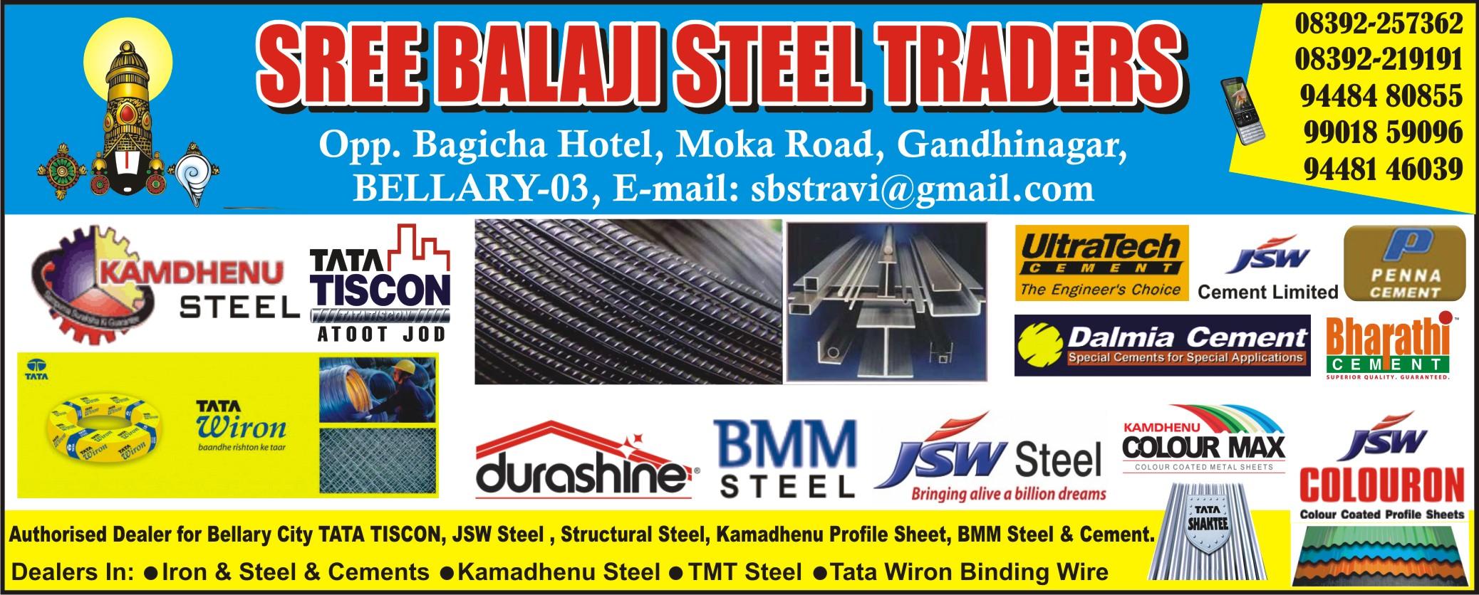Sree Balaji Steel Traders