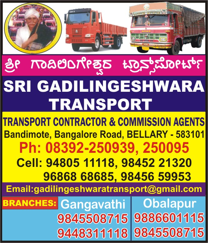 SRI GADILINGESHWARA TRANSPORT