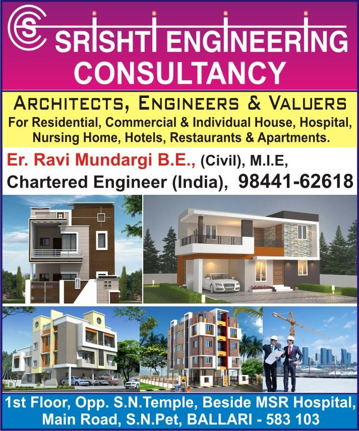 Srishti Engineering Consultancy