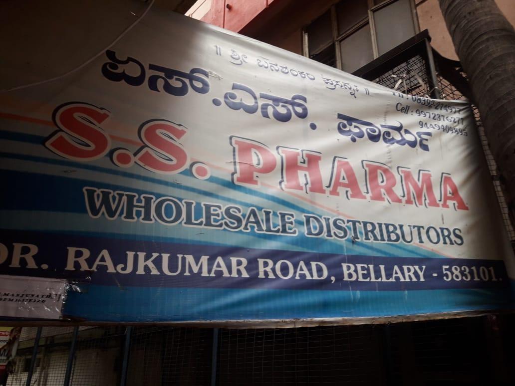 S.S. Pharma