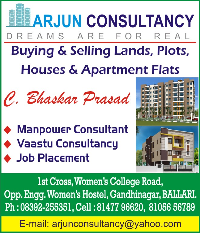 Manpower Consultant In Bellary