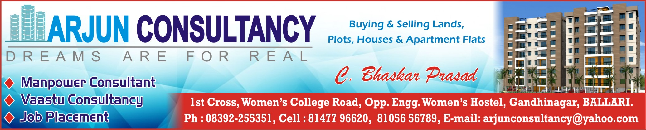 Arjun Consultancy