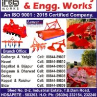 Bharath Foundry & Engg. Works