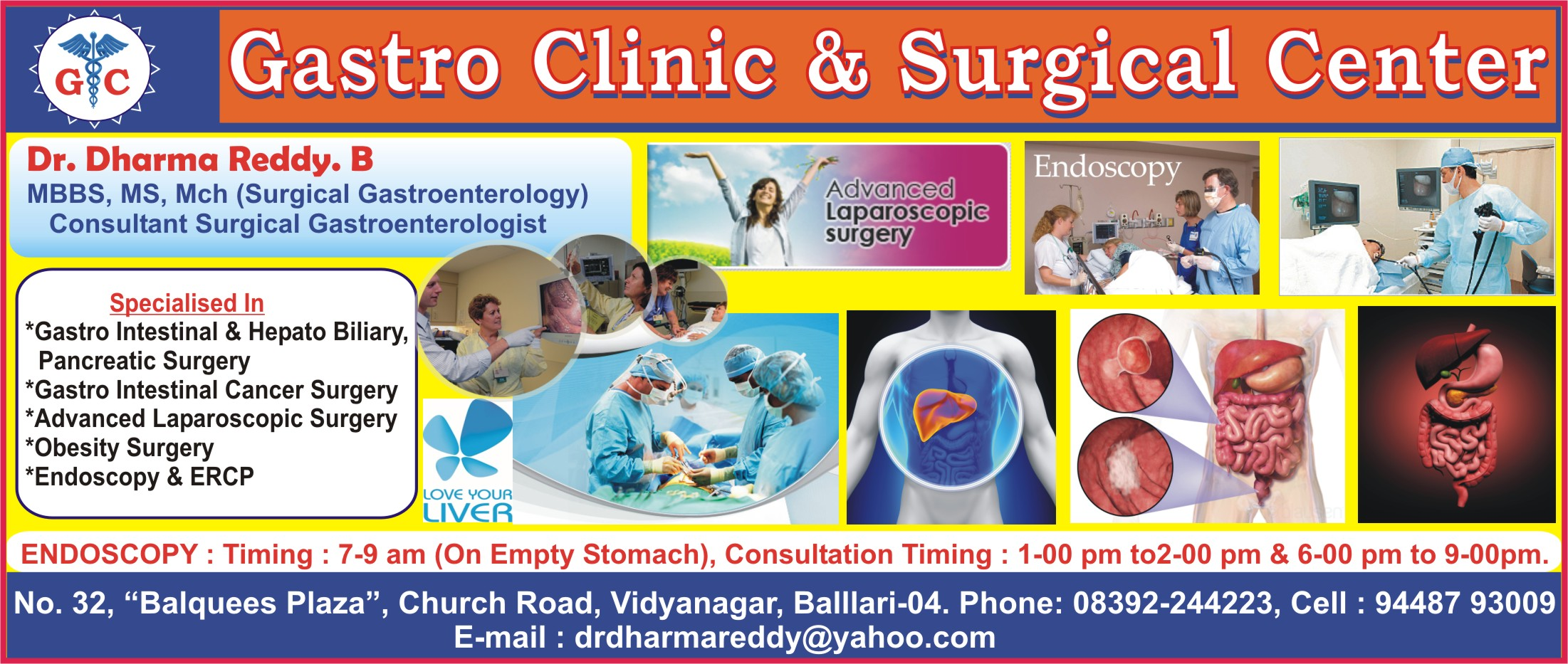 Gastro Clinic & Surgical Center | The Telit Yelow Pages