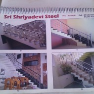 Sri Shariyadevi Steel