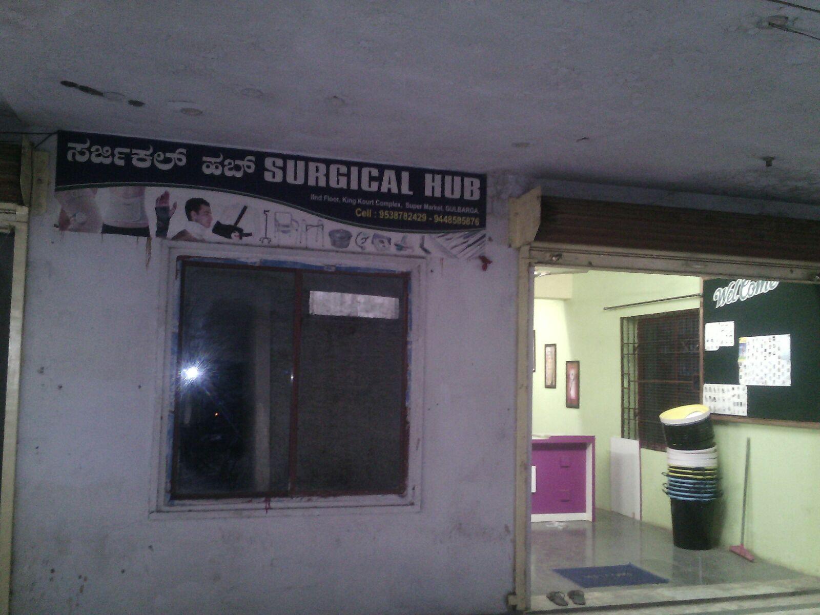 Surgical Hub