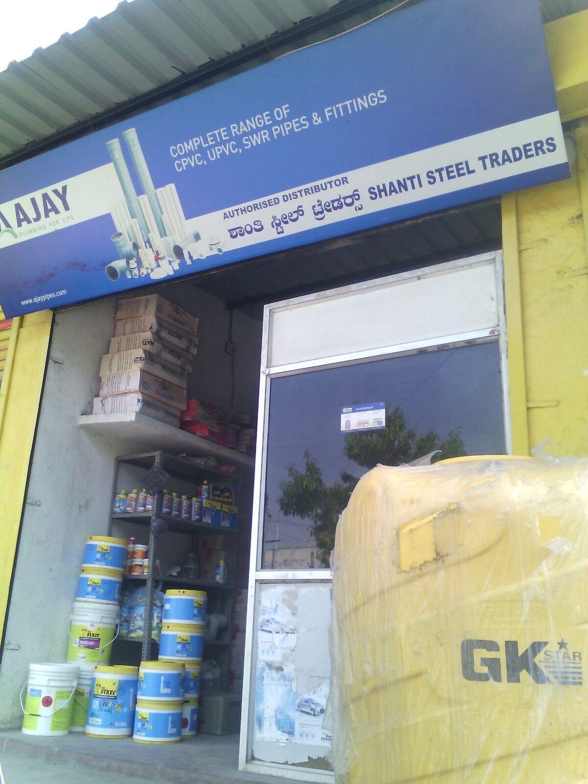 Shanti Steel Traders