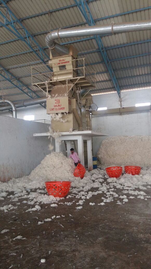 SRI DODDABASAVESWARA COTTON MILLS