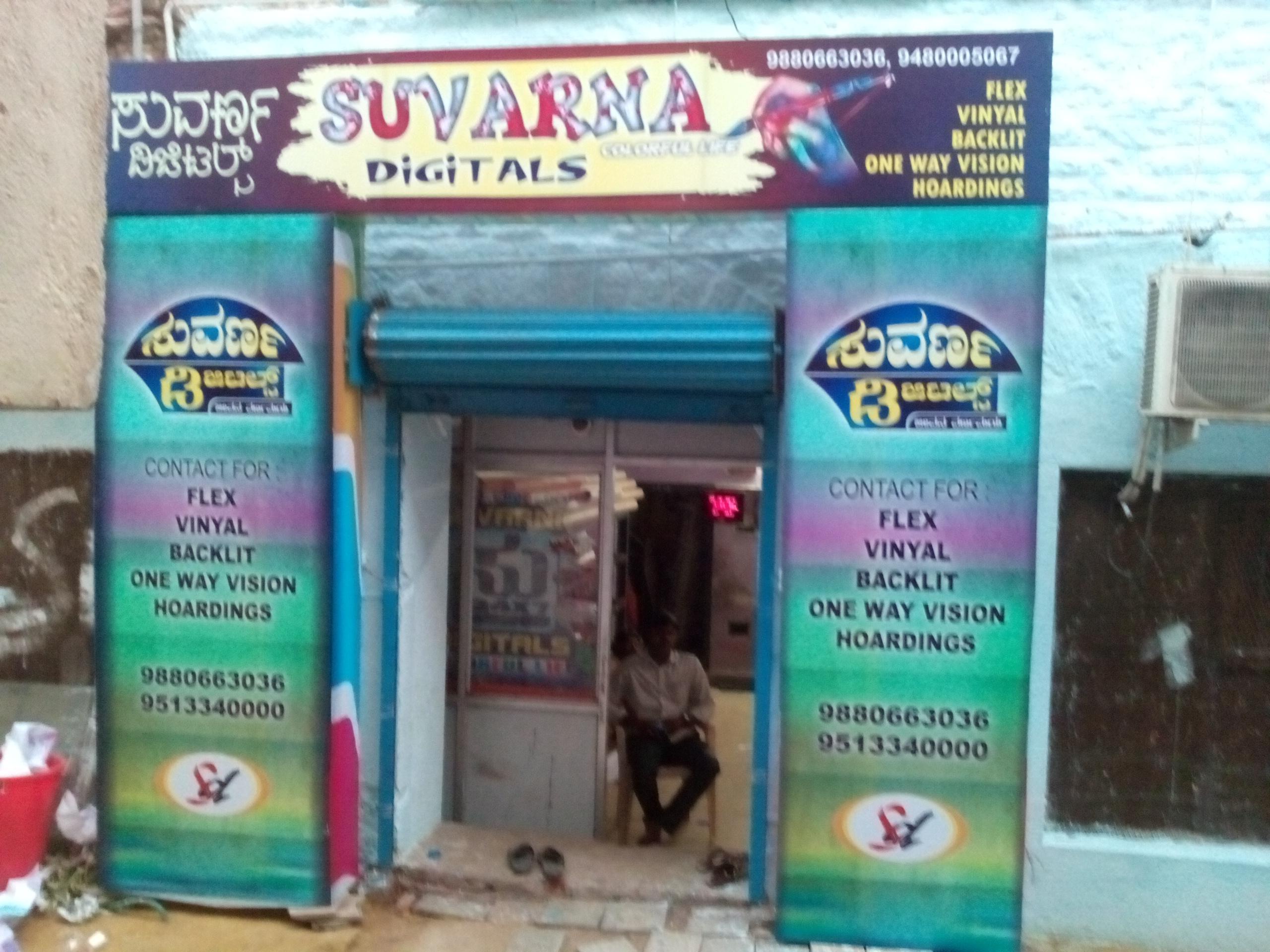 Suvarna Digitals