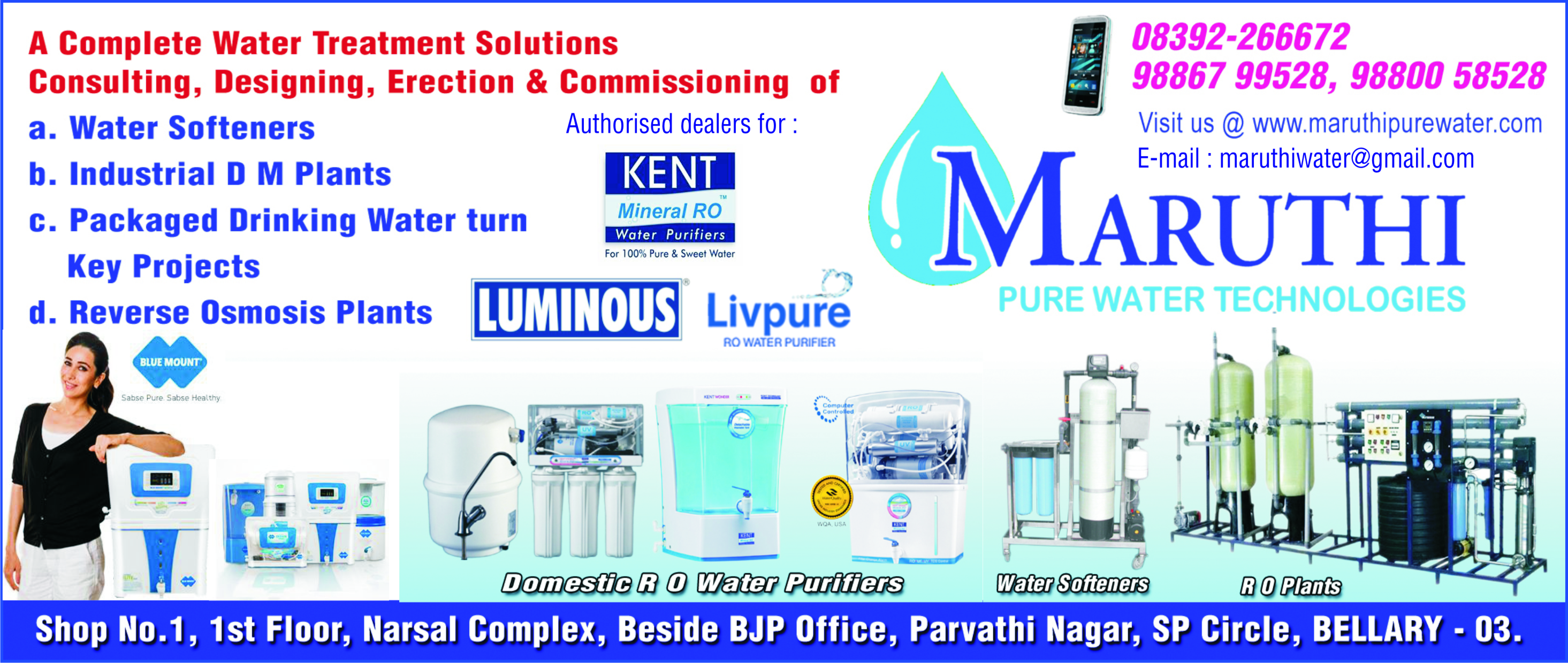 Maruthi Pure Water Technologies