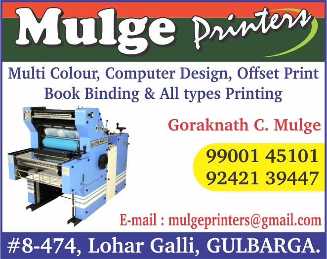 Mulge Printers