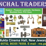 Panchal Traders