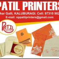 Patil Printers