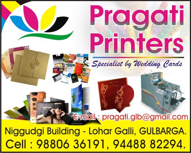Pragati Printers