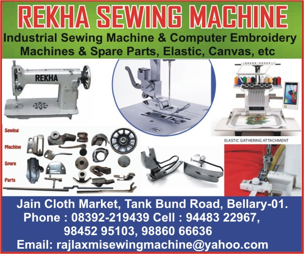 REKHA SEWING MACHINE