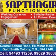 SAPTHAGIRI FUNCTION HALL