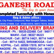SREE GANESH ROADLINES