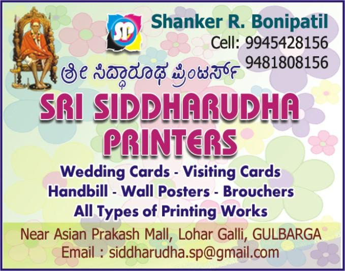 Sri Siddharudha Printers