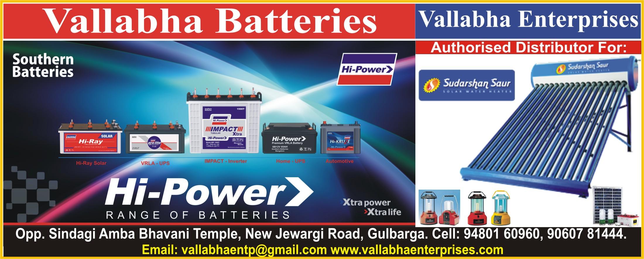 Vallabha Batteries