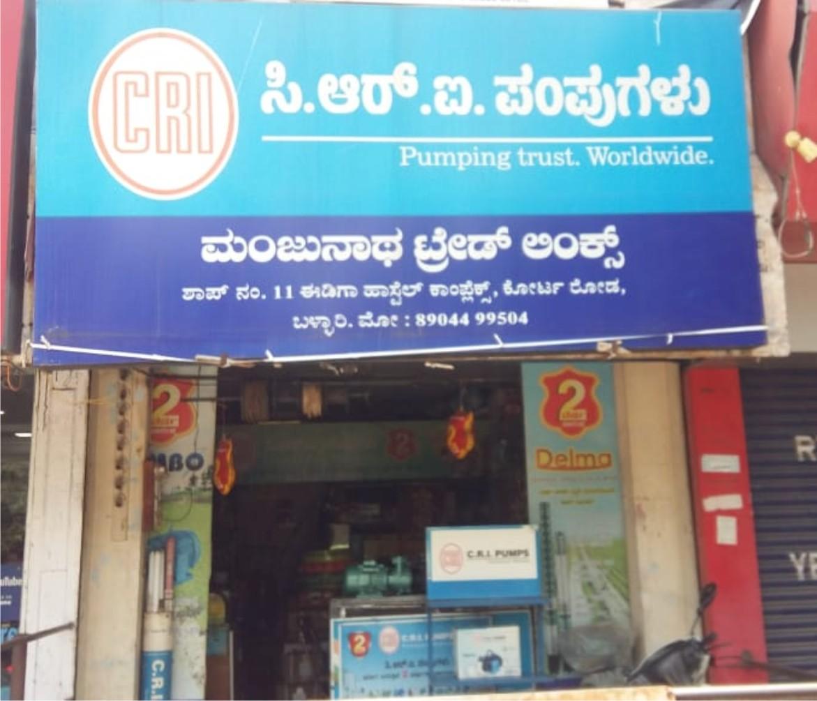 Manjunatha Trade Links