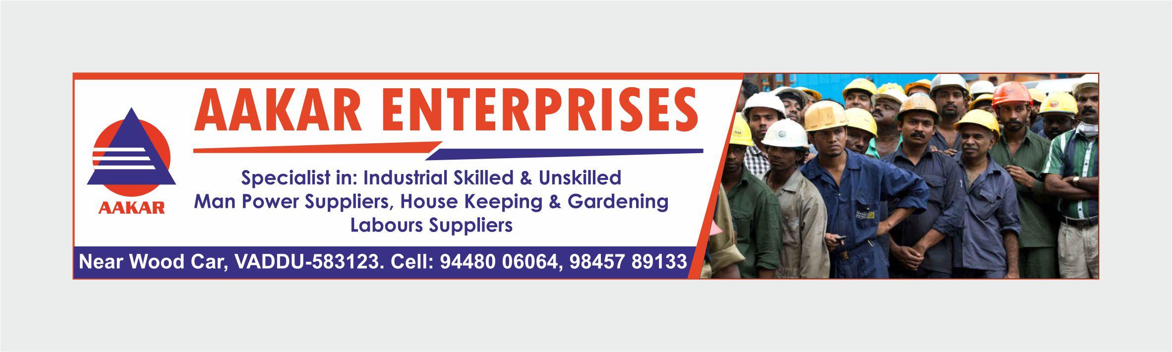 Aakar Enterprises