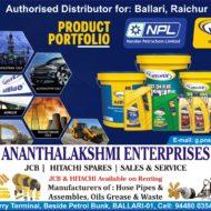 Ananthalakshmi Enterprises