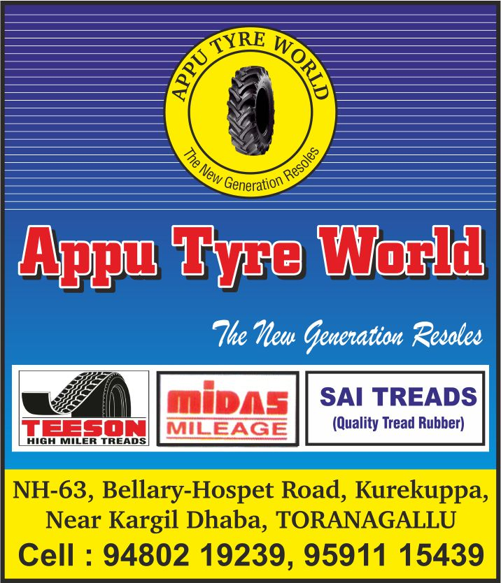 Appu Tyre World