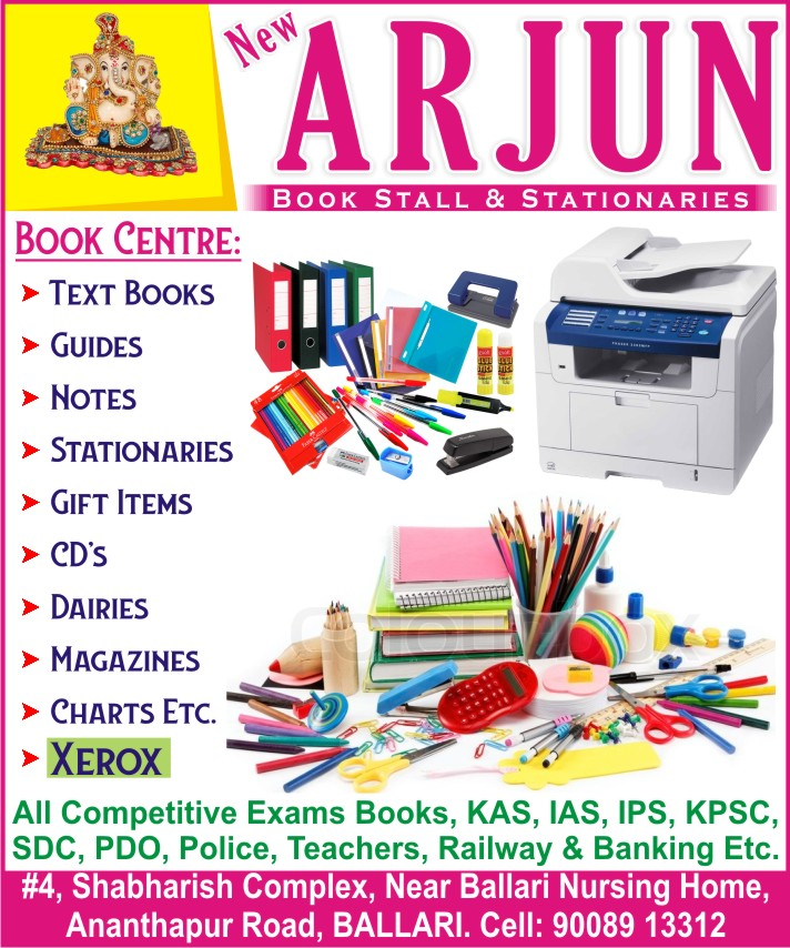 Arjun Book Stall & Stationaries