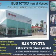 BJS Motors Pvt. Ltd.