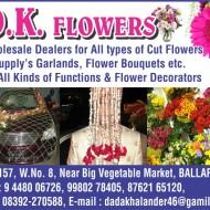 D.K. Flowers